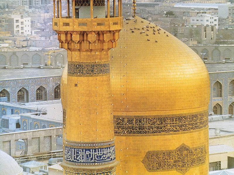 shiapic_com-harame-emamreza-alayhessalam1.jpg